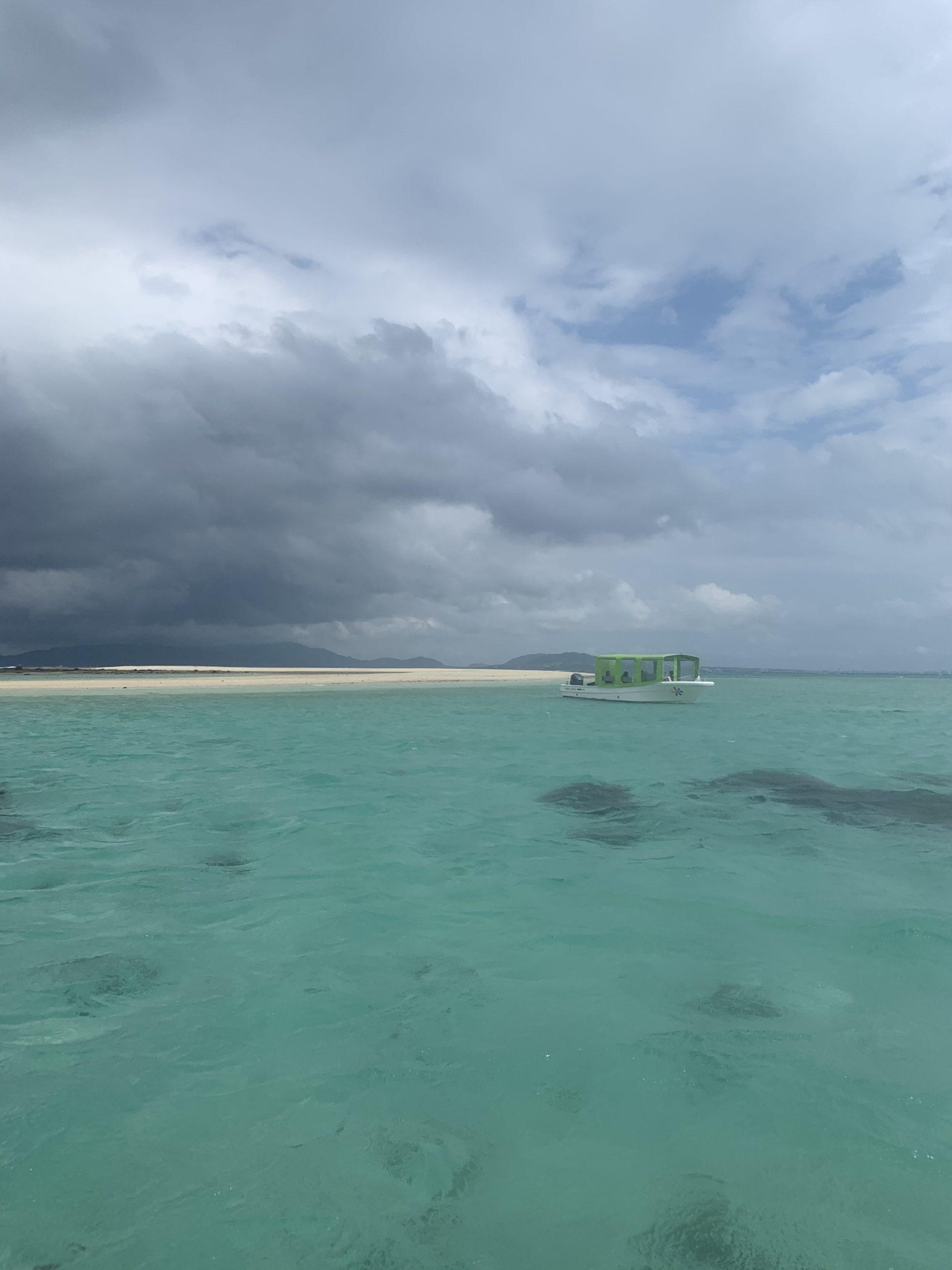 はいむるぶし幻の島ツアー